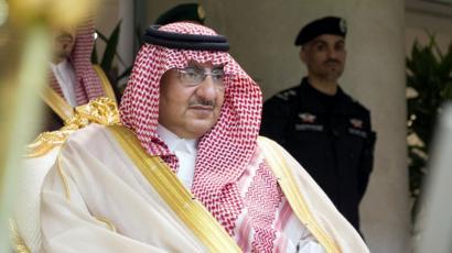 من هو محمد بن نايف ولي العهد السعودي المعزول؟ - BBC News Arabic