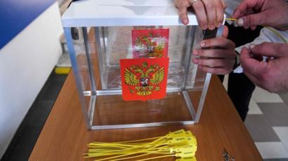 Pemilu lokal di Moskow