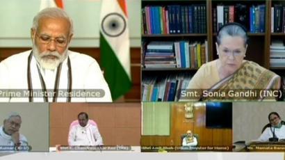 भारत-चीन तनाव पर सर्वदलीय बैठक में ...