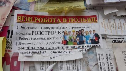 Чому українці їдуть на заробітки попри те, що це ламає їхні життя