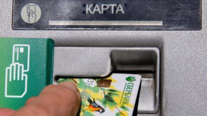 Займ с плохой кредитной историей и открытыми просрочками без отказа на карту с нулевым балансом
