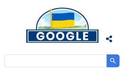 Google против Украины