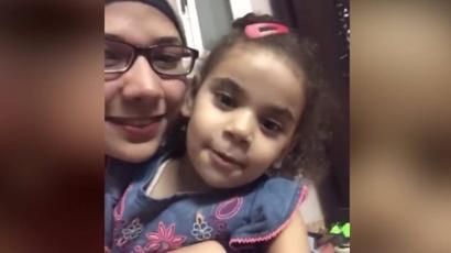 معاناة طبيبة مصرية في بريطانيا بعيدا عن ابنتها