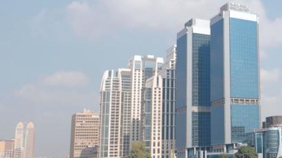 صورة لسماء القاهرة ومقر البنك الأهلي