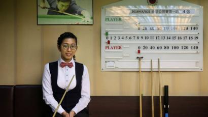 Ng On-yee: Snooker's new world number one - BBC News