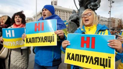 Букмекеры протестуют против группы в инстаграме
