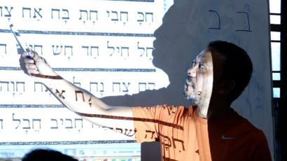 Kisah Sapri Sale Guru Bahasa Ibrani Di Jakarta Bahasa Tidak Ada