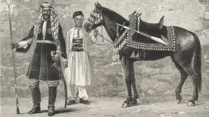 Zebehr Pasha, the great slave dealer, whom General Gordon wishes to appoint as Governor of the Sudan, illustration from the magazine The Graphic, volume XXIX, n 752, April 26, 1884