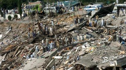 Image result for kashmir 2005 earthquake
