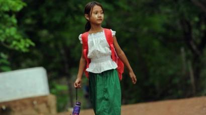 ဘီဘီစီ မြန်မာ | အထူးသတင်း | နောက်ဆုံး