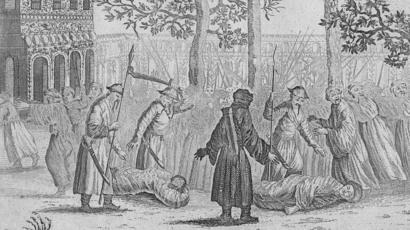 Gravura com vítimas durante a queda da dinastia Ming