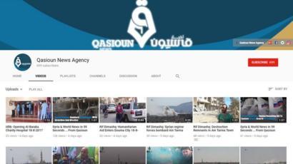 8c2eb432 YouTube 'made wrong call' on Syria videos - BBC News