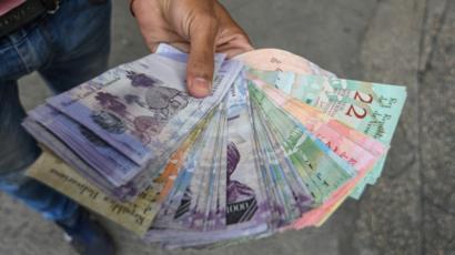 did venezuela release cryptocurrency
