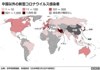 コロナ 世界 地図