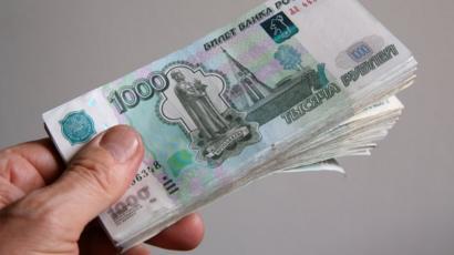 заказать кредитную карту онлайн через интернет с доставкой почтой россии тинькофф