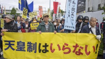 【BBC】日本の寂しい天皇制反対派 改元に沸く国内で縮小
