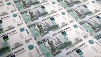 кредиты деньги в долг азартные игры ставки