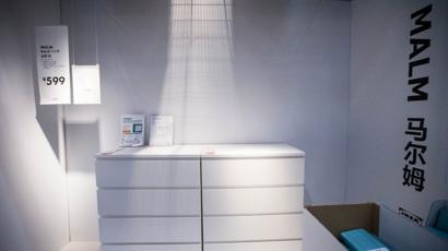Ikea To Pay Family 46m After Child Killed By Falling Drawers