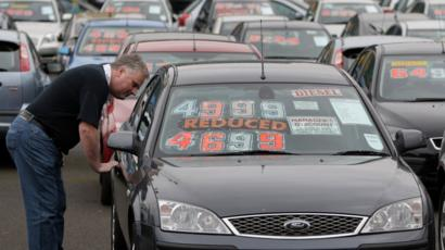 Ebay Revs Up To Take On Auto Trader In Car Ads Bbc News