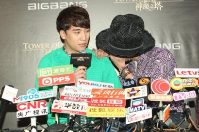 kpop idol skandal za druženje 2014 gq aplikacija za upoznavanje