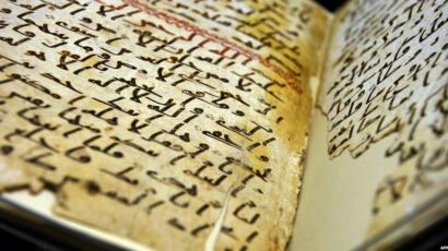 dating i islam Koranen topp dejtingsajter i Schweiz