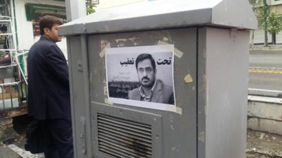 پوسترهایی که به طعنه برای یافتن آقای مرتضوی در سطح شهر چسبانده شده بود