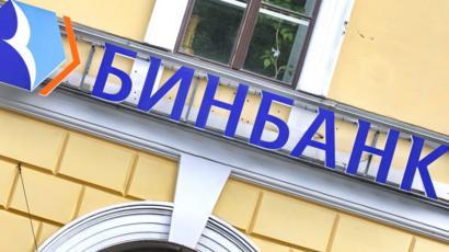 московский кредитный банк проблемыдоговор займа задачи