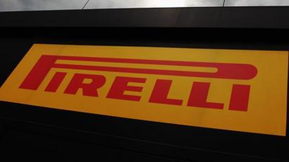 Tyre Maker Pirelli Suspends Production In Venezuela Bbc News
