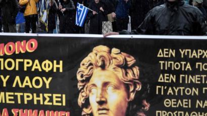 Pancarta con la imagen de Alejandro durante protestas en Grecia