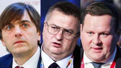 кто займет место правительства россии отп банк кредит без справки о доходах
