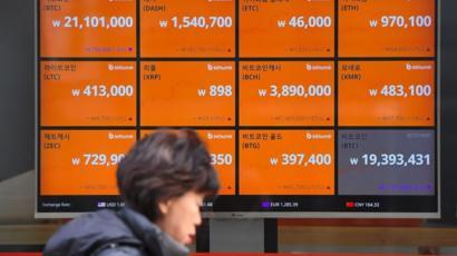 korea news cryptocurrency