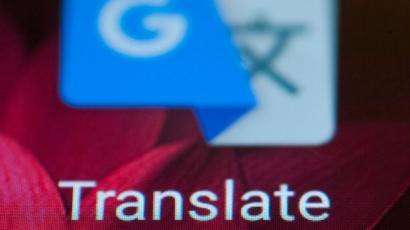 Rusia 2018 5 Usos De Google Translate Que Tal Vez No