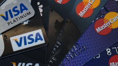 Оформить кредитную карту в крыму