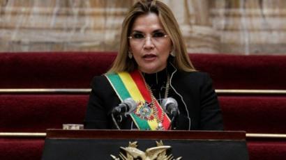 Presidenta de Bolivia