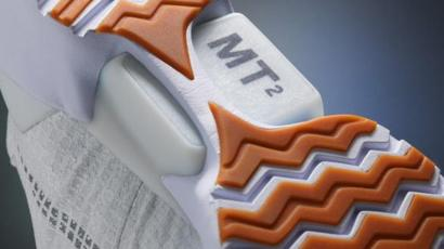 Nike restricts self lacing trainers to