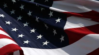 Delapan Gambar Yang Bisa Saja Menjadi Bendera Nasional