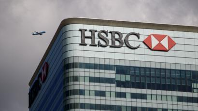 HSBC 'cautiously optimistic' about growth despite trade
