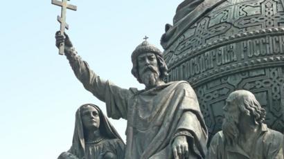 Russia 10 rubles Saint Olga of Kiev