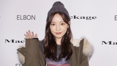 SNSD Taeyeon dating allkpop