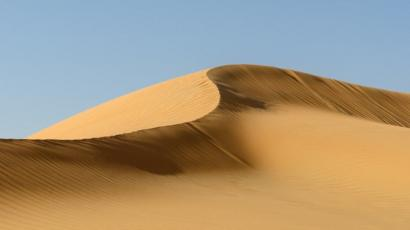 A sand dune in the desert
