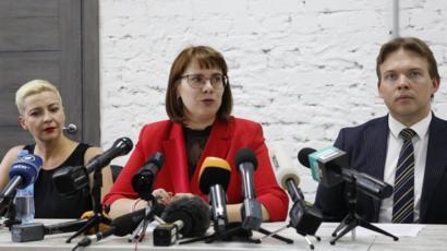 Протесты в Беларуси: арестовано руководство PandaDoc, женский марш в Минске - BBC News Русская служба