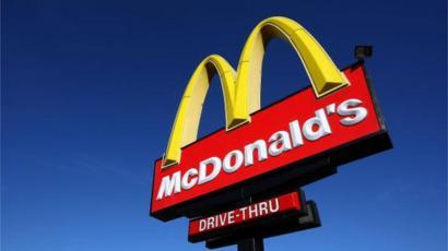Sign And Drive 45 >> Mcdonald S To Create 5 000 Uk Jobs Bbc News