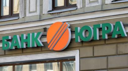 иис московский кредитный банк отзывы