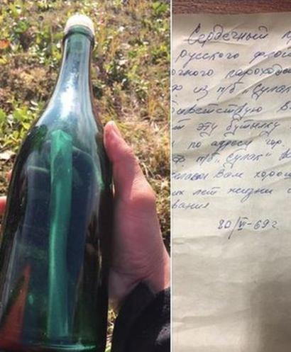 for whole family most popular incredible prices El mensaje en una botella que lanzó al mar un capitán ...