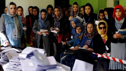 Afghan presidential election delayed by three months - BBC News