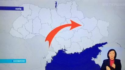 Anger as TV broadcasts exclude Crimea from Ukraine map - BBC ... on us mail map, french spoken map, wifi service map, p.a map, rich people map, d'hara map, x files map, 9gag map, stage map, living room map, xbox live map, mobile coverage map, gps unit map, ntsc map, dc nightlife map, pmp map, sat map, ai map, region code map,