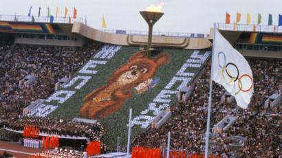 Ceremonia inaugural de las olimpiadas de Moscú 1980