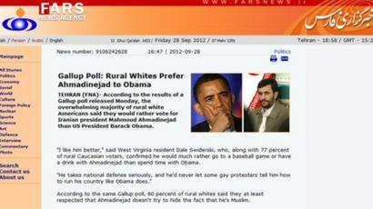 Iran S Fars Agency Sorry For Running The Onion Spoof Story Bbc News