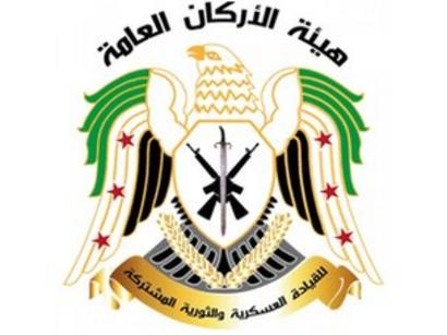 Syrian Coat Of Arms Car Windshield Sticker Large