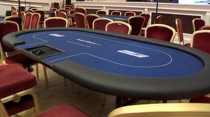 Isle Of Man Venue Becomes Huge Poker Room Bbc News